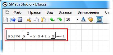 Программу для решения логарифмов